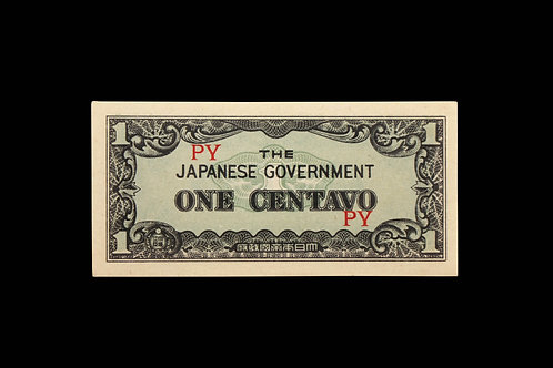 WW2 Japanese Invasion Currency