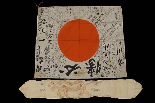 SENNINBARI BELT AND FLAG