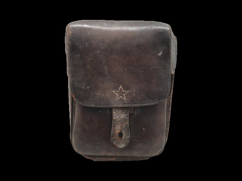 Early WW2 Japanese Map Case