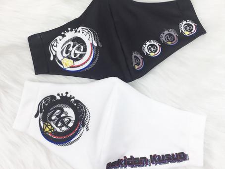 大川良太郎座長ロゴ入りマスク