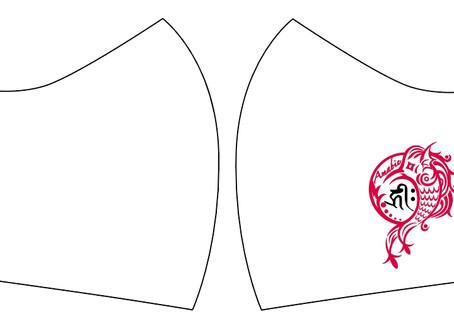 アマビエ梵字入りお守りマスク発売