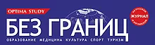 БГ произвольный_1.webp