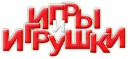 Лого_ИИИ_1.webp