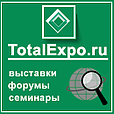 totalexpo130x130_статика.webp