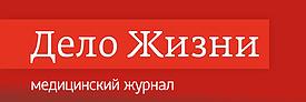 лого дело жизни 6 УТВ.webp