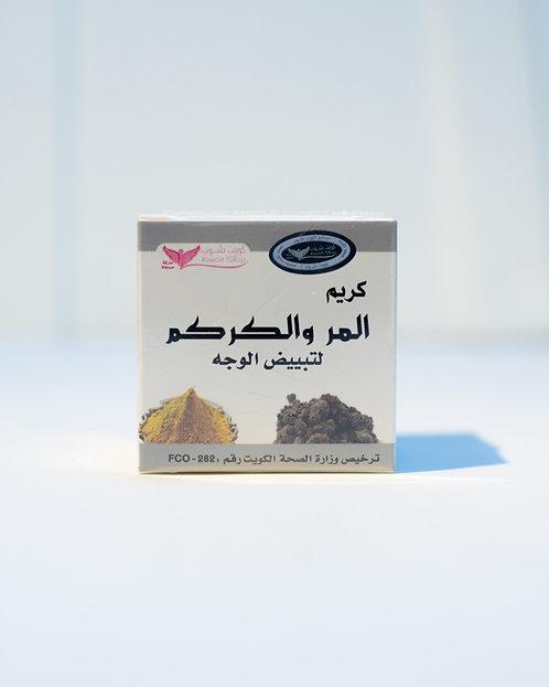 كريم المر والكركم Myrrh and Turmeric Cream 50g