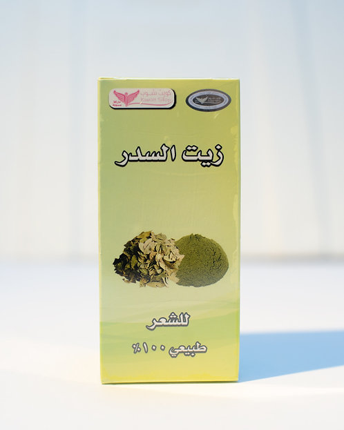 زيت السدر Sidr Oil 125 ml