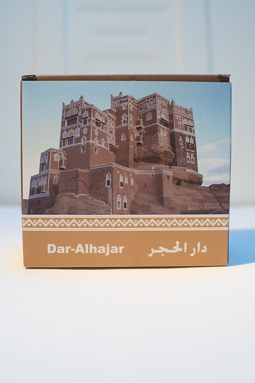 Dar Alhajar 3D Model