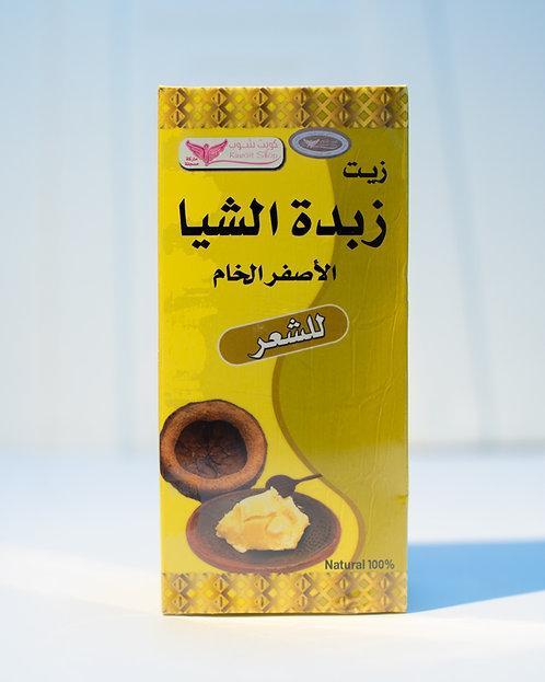 زيت زبدة الشيا Shea Butter Oil 200ml