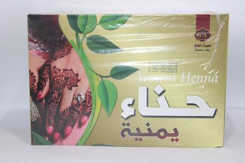 حناء يمنية حرازي Yemeni Henna 0.5kg