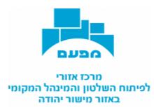 לוגו_מפעם_מישור_יהודה