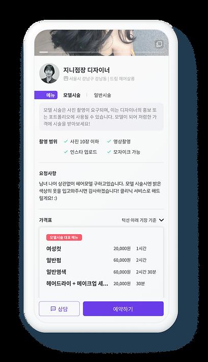web_gogek_2-1.png