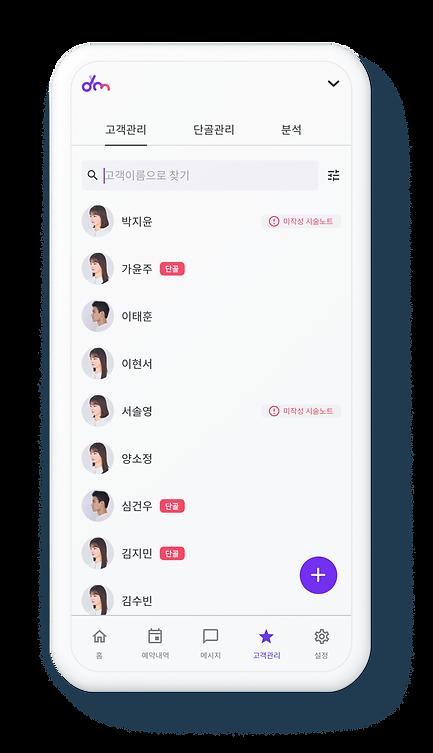 web_designer_6-1.png