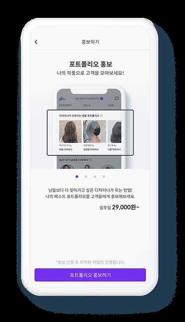 web_designer_7-2.png