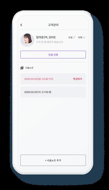 web_designer_6-2.png