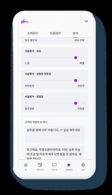 web_designer_8-2.png