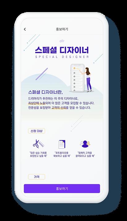 web_designer_7-1.png