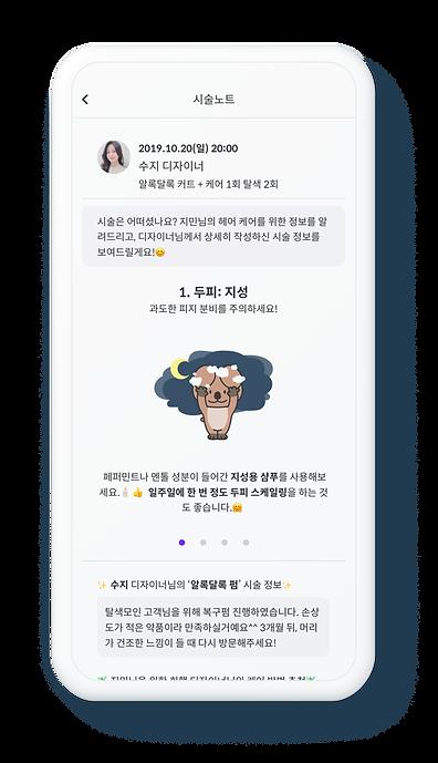 web_gogek_5-3.png
