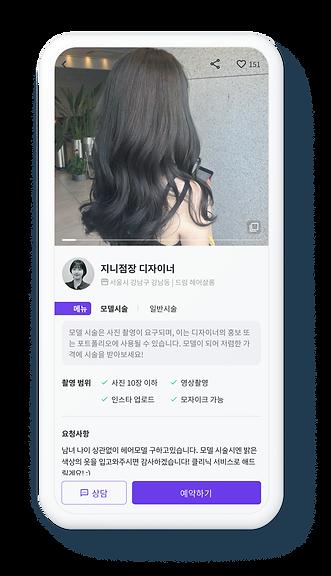 web_gogek_1-2_3-3.png