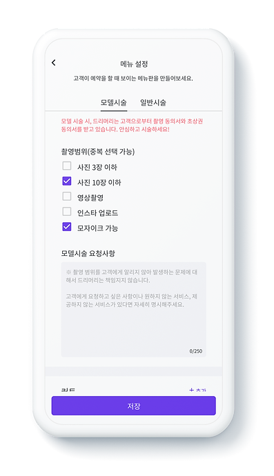 web_designer_3-1.png