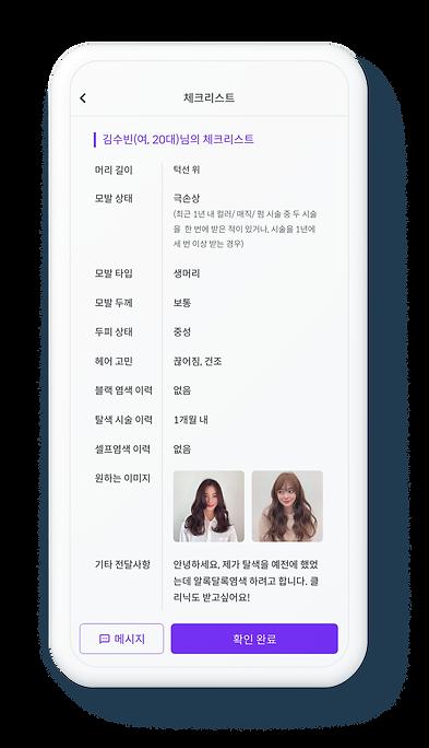 web_designer_4-2.png
