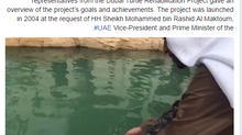 Ministry of Climate Change & Environment Visit New Sea Turtle Rehabilitation Facility