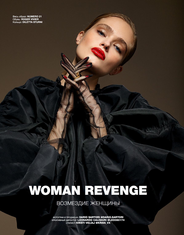 H RES WOMAN REVENGE PAG 1.jpg
