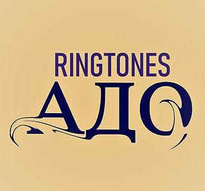ado_ringtones.jpg