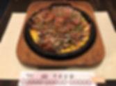 とみながお好み焼き450円.jpg