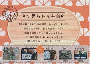 小こまち庵2 (2).jpg