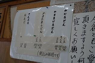 小メニュー表.jpg