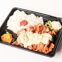 しゃぶしゃぶ剛_チキン南蛮弁当.jpg