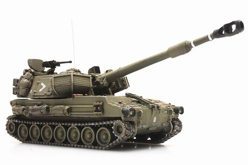 IDF M109 howitzer  highly detailed,HO scale