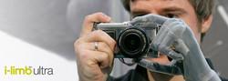 אחיזת מצלמה אפשרית גם כן