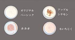 hotyoghurt_pg_m.jpg
