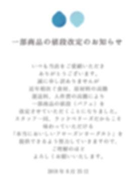 cp_news_parfait_2018_08_25.jpg