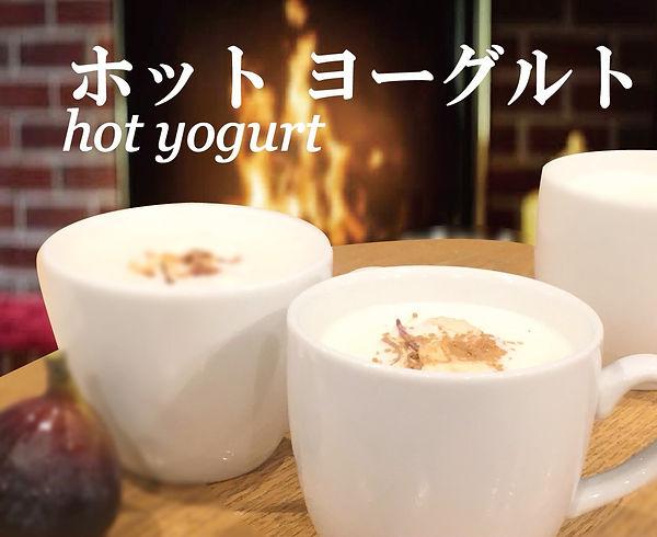 hotyoghurt_pg_top.jpg