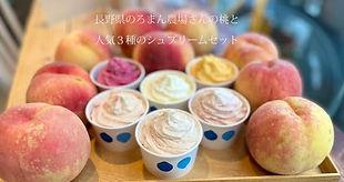 top_sl_momo_ninki3_2.jpg