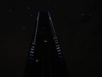 tour Montparnasse de nuit, bleu, nuit des étoiles 2015