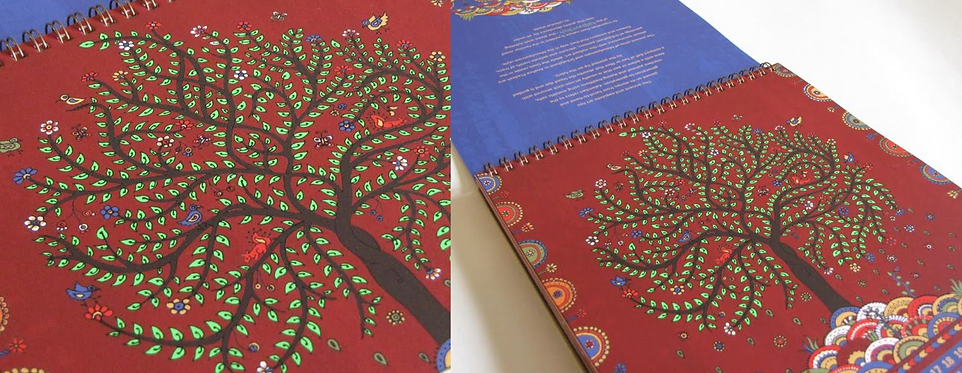 glow in the dark leaves on kalamkari kal