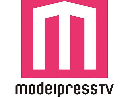 モデルプレスTVにてビデオ紹介!