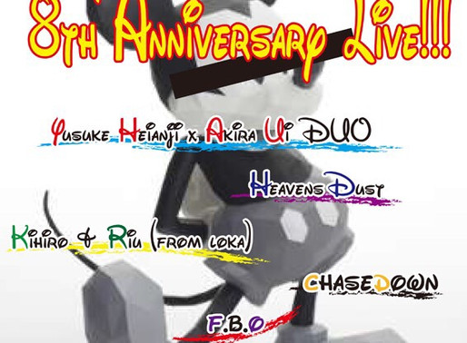 GEE-GE 8th Anniversary Live!!!