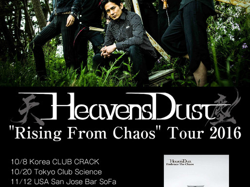 """Rising From Chaos"" Tour 2016!!!"