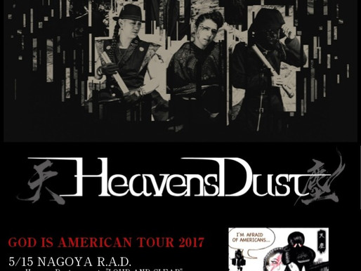 NEW TOUR INFO!!