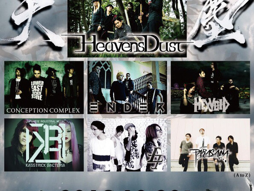 HeavensDust release party!!