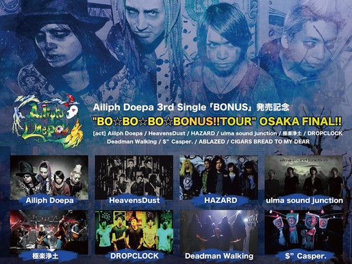 Be Ready Osaka!!