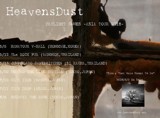 DAYLIGHT TOUR UPDATE!