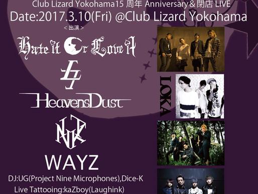 Show Update in Yokohama!