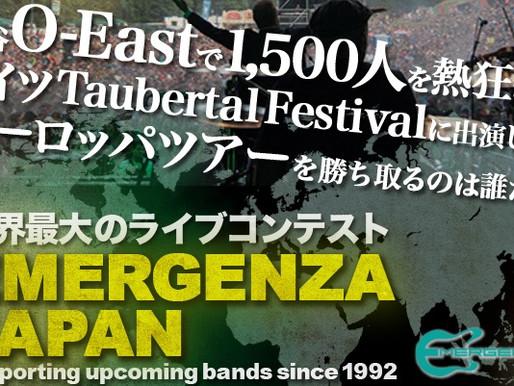 3/13 EMERGENZA JAPAN Semi Finals!!!