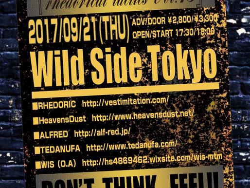 9/21 LIVE INFO!!